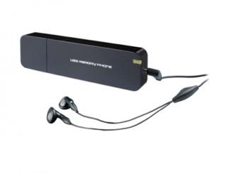 USB-M3K20CW.jpg